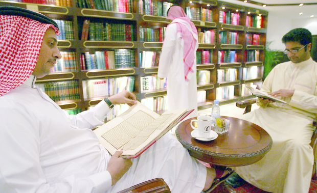Saudi Arabia: Coffee and Dialogue