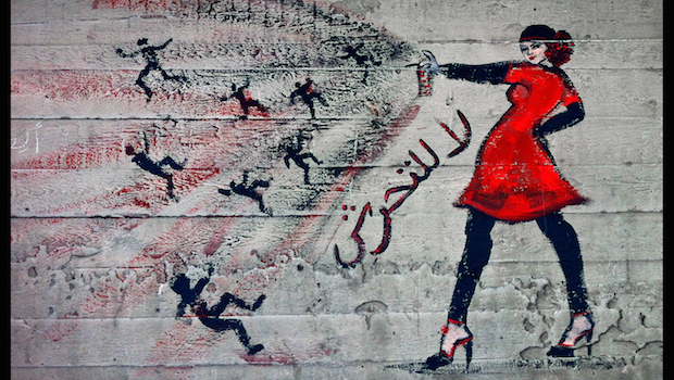 No Security for Egypt's Women