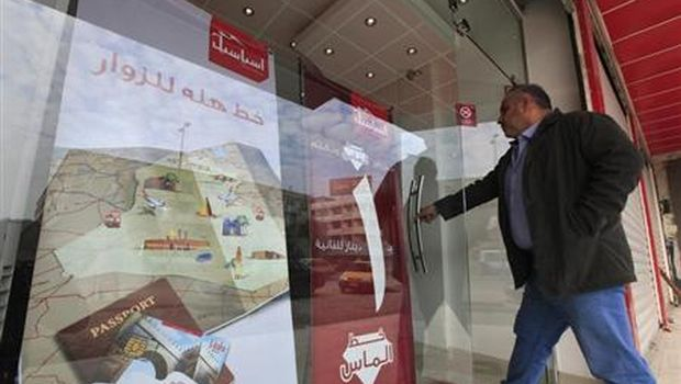 Iraq says cell phone operators can launch 3G services