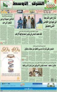 asharq al awsat, may 31, 2014