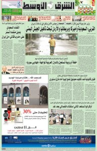 asharq al-awsat, may 9, 2014