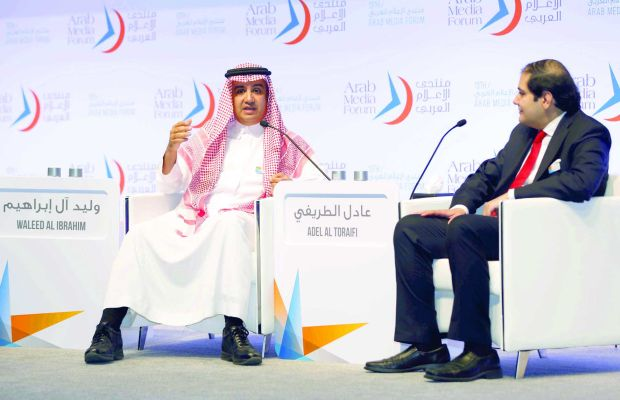MBC Chairman: 'Knowledge economies cannot be built without the youth'