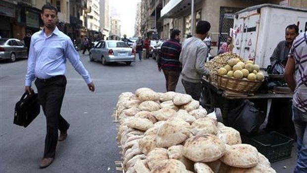 Egyptian cabinet cuts deficit in revised budget plan—spokesman