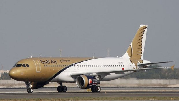 Gulf Air eyes strategic alliances, more comprehensive services