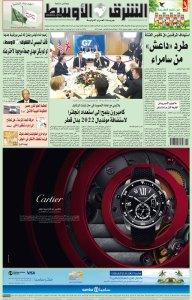 Asharq Al-Awsat 6/6/14