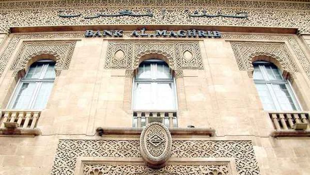 Morocco's lower house of parliament approves Islamic banking law