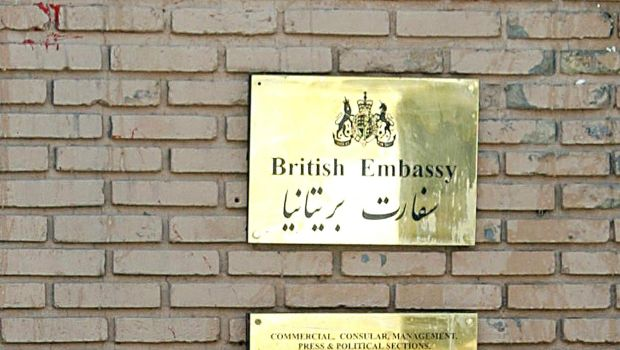 Iranian reformists welcome UK embassy re-opening