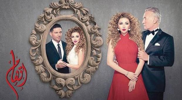 Lebanon's Ramadan TV dramas compete with World Cup