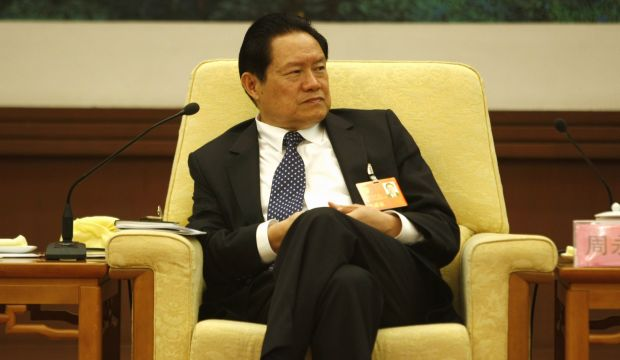 China says investigating powerful former security chief for graft