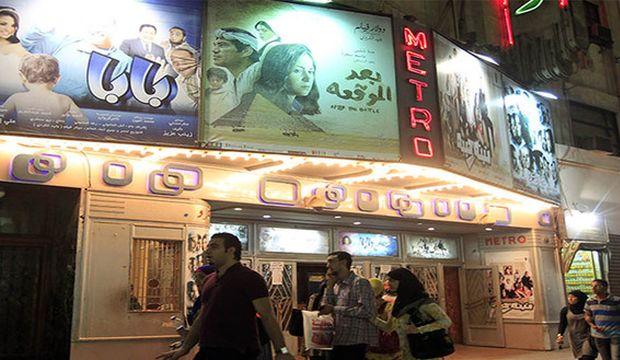 Eid Al-Adha marks Egyptian cinema comeback