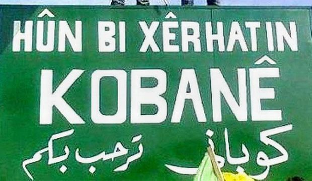 International coalition target ISIS near Kobani