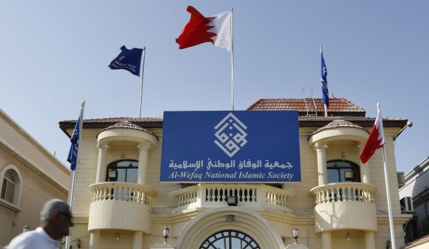 Opinion: In Bahrain, It's Either the Parliament or the Street
