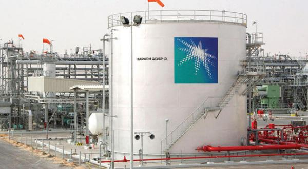 Saudi Arabia Considers World's Largest IPO for Aramco