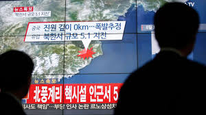 North Korea Announces 'Successful' H-bomb Test