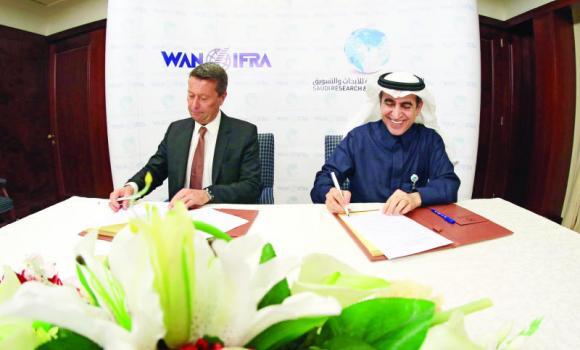 Strategic Cooperation Agreement between SRMG, WAN-IFRA