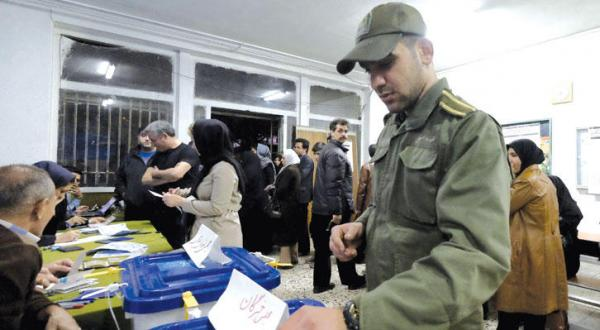 "Human Rights Organizations Discuss ""Iran the Capital of Terrorism"""