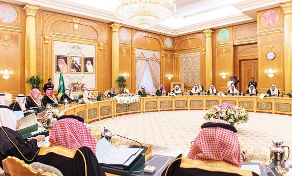 "Saudi Arabia Welcomes Brussels' ""Joint Statement"""