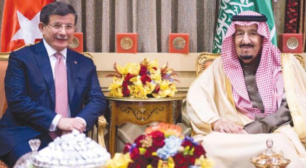 """Saudi-Turkish Agreement to Address """"Iranian Interference"""""""