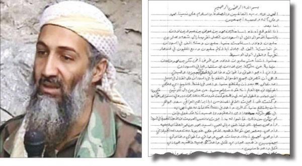 Bin Laden's Will Dedicates Millions for Jihad