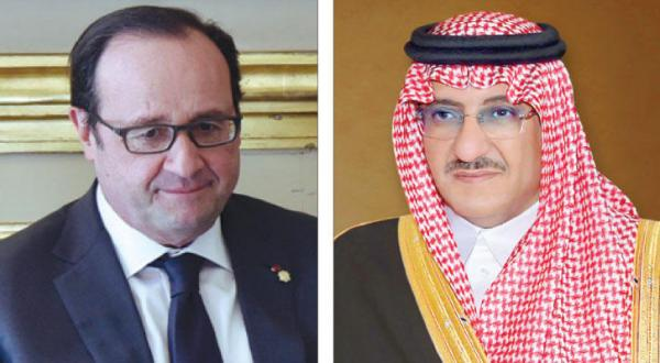 Deputy Crown Prince Receives Call from John Kerry