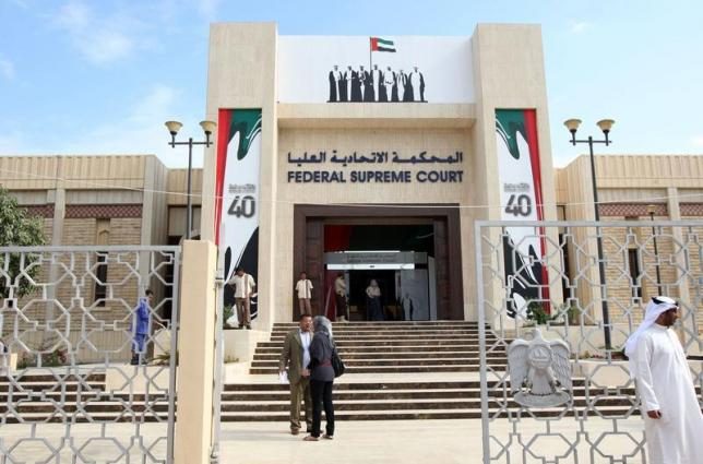 UAE Court Sentences 11 to Life in Jail on Terrorism Charges