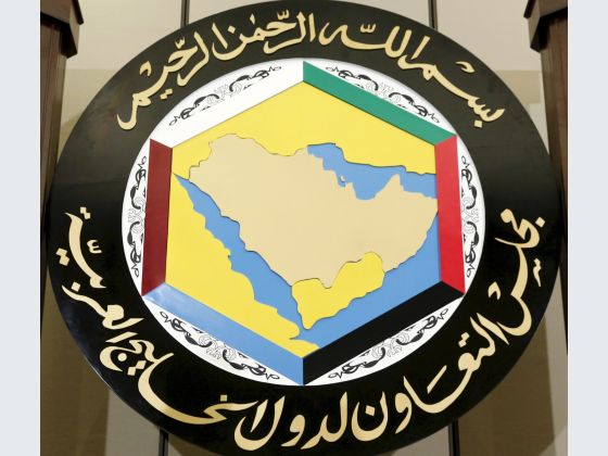 Zayani Says GCC, US Agree Joint Patrols to Block Iran Arms to Yemen