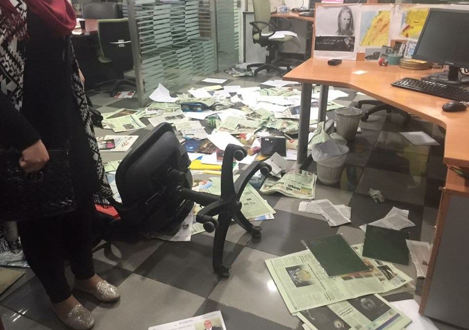 Asharq Al-Awsat Beirut Office Attack Incited by Hezbollah Close Affiliate