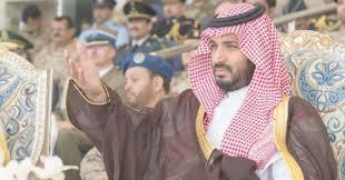 Opinion: Reform in Saudi Arabia