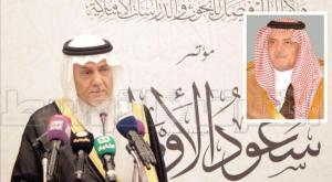 """""""Saud of Nations"""" Conference to Be Held Under the Patronage of King Salman"""