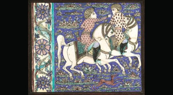 3 Carpets in an Islamic Art Auction at Christie's Attract Attention