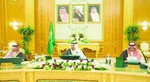 King Salman: Restructuring Saudi Cabinet Consistent with Saudi 2030 Vision