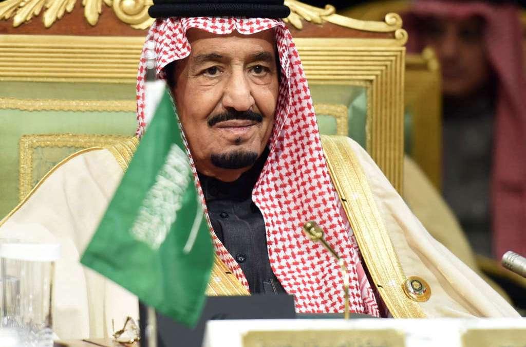 King Salman's Vision