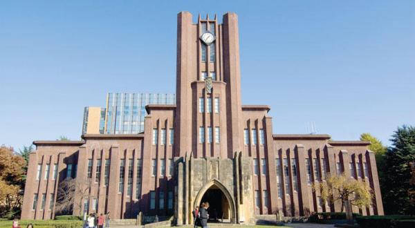Impressive Asian Rise in List of '100 Best Universities in the World'