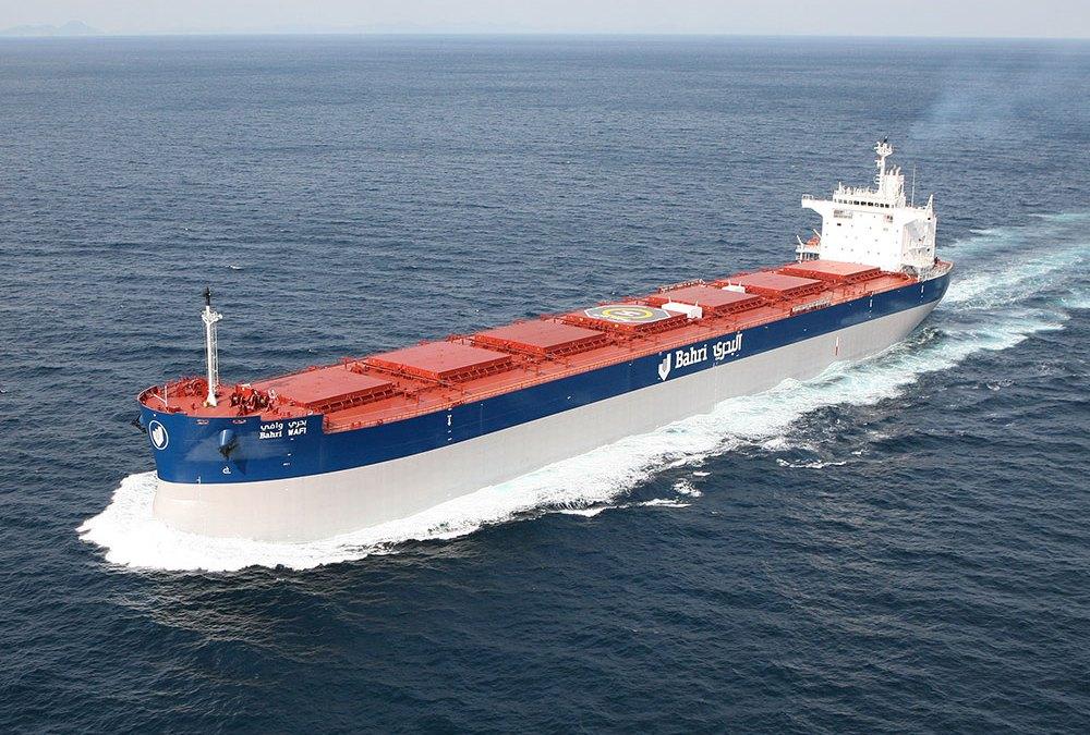 Saudi Arabia's Bahri Signs 700 Mln Riyal Loan for Oil Tankers Purchase