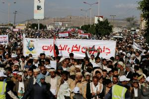 Followers of the Houthi movement demonstrate against the U.S. intervention in Yemen, in the country's capital Sanaa