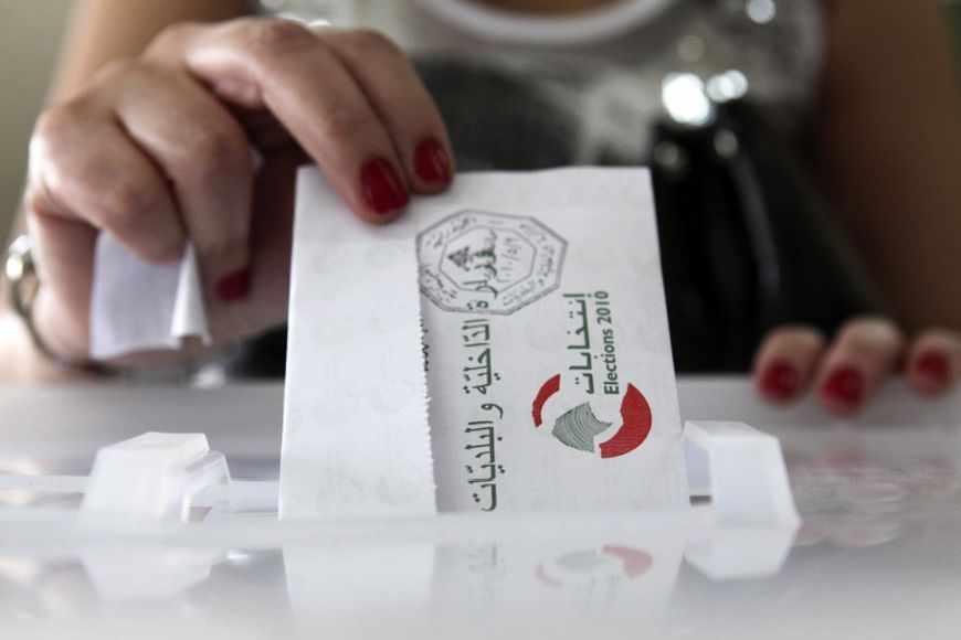 Sidon's Municipal Polls: Political Battle with Development Slogans