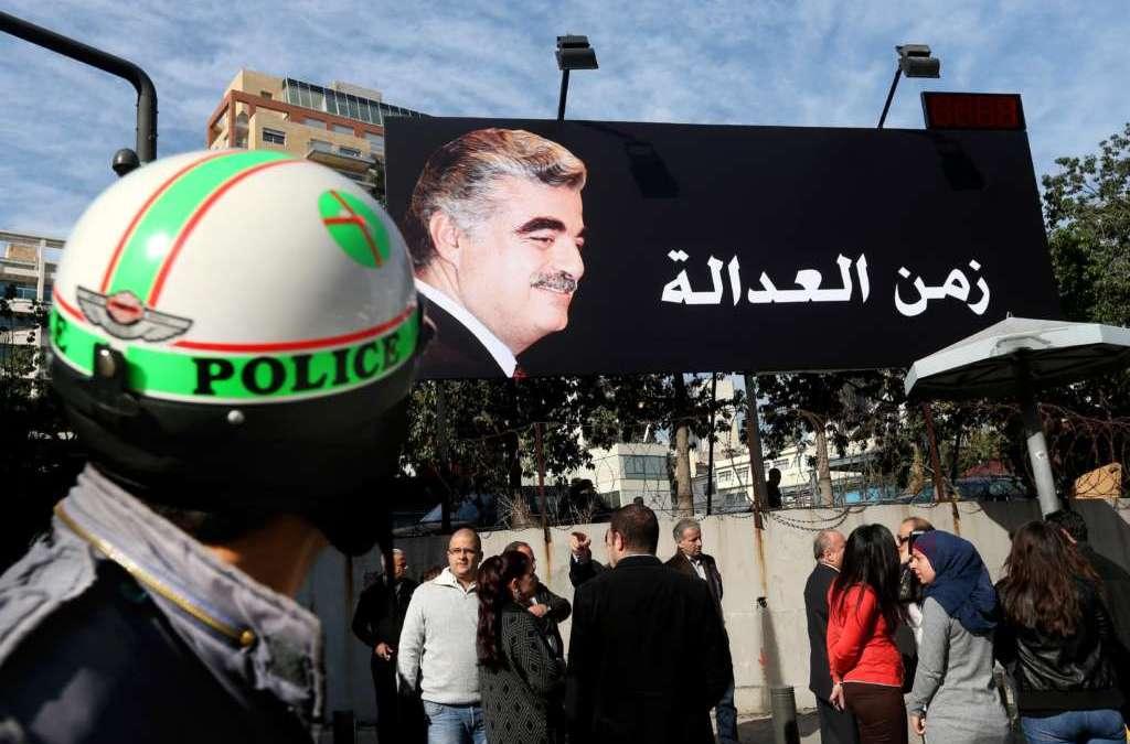 Top Hezbollah Commander Wanted for Rafik Hariri's Murder Killed in Syria
