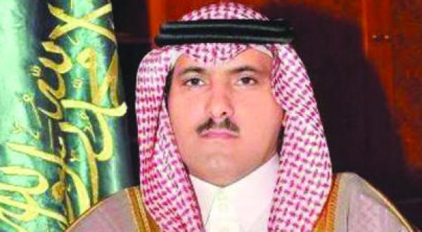 Saudi Arabia Funds UN Supervision of Ceasefire in Yemen