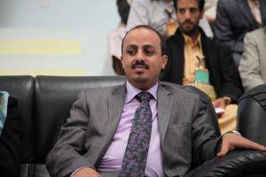 Yemeni Minister of Tourism Muammar Eryany