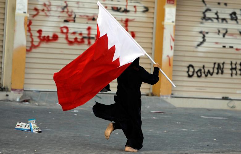 Bahraini Cleric Accused of Money Laundering for Iraqi, Iranian Organizations