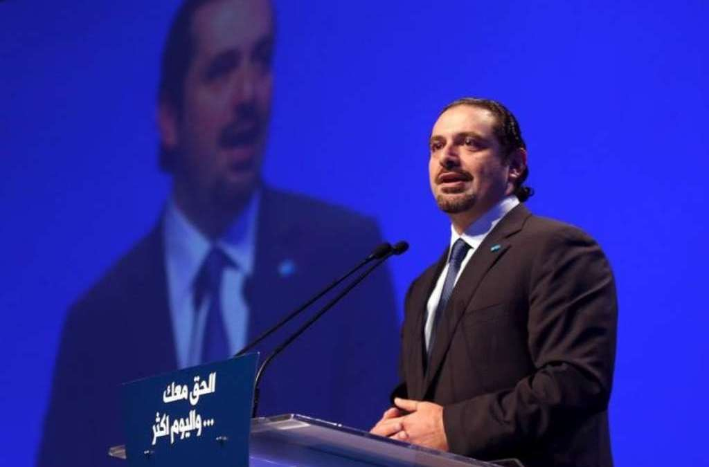 Relations between Hariri and Geagea Deteriorate