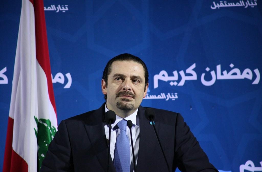 Hariri: Lebanon Suffering from Hezbollah Involvement in Wars that Bring in Sanctions