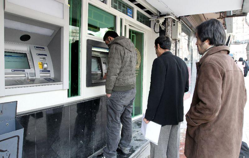Iran: Executive Payroll Scandal Brings Down Chief of Supervisory Board