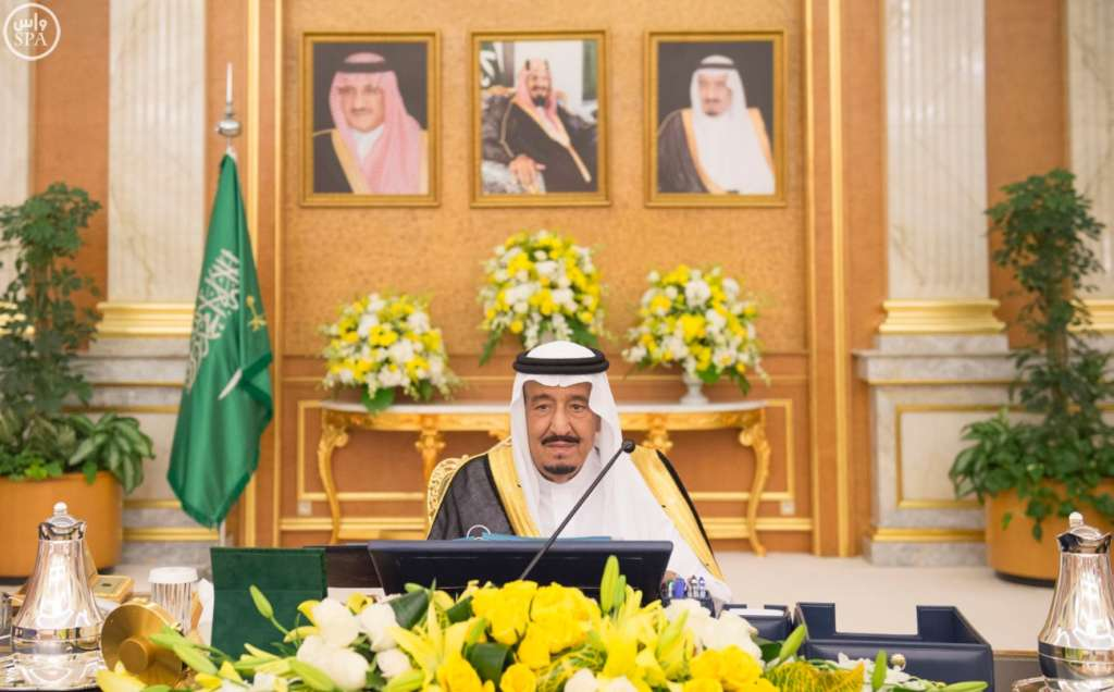 Saudi Cabinet Hails U.N. Decision to Remove Arab Coalition from Blacklist