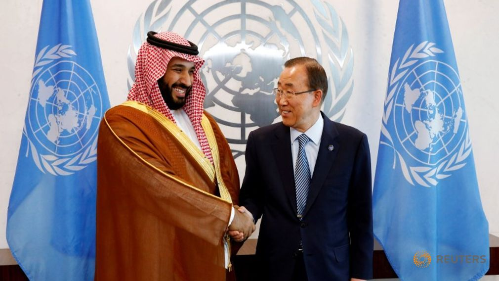 Deputy Crown Prince Mohammed bin Salman, Ban Ki-moon Discuss Means to Ease U.N. 'Report Crisis'