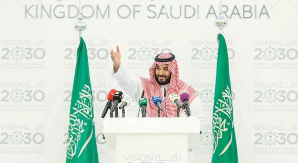 Formation of a Detailed Road Map to Achieve Saudi's Vision 2030