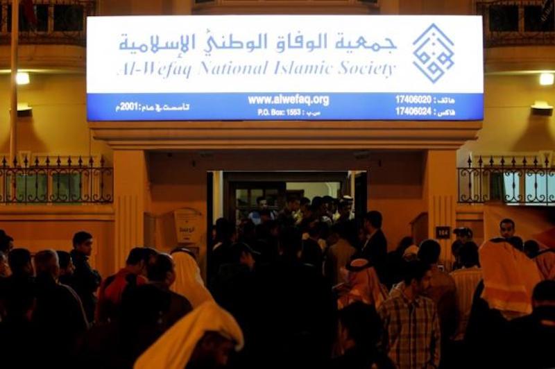 Verdict on Wefaq Association Postponed till Next Week
