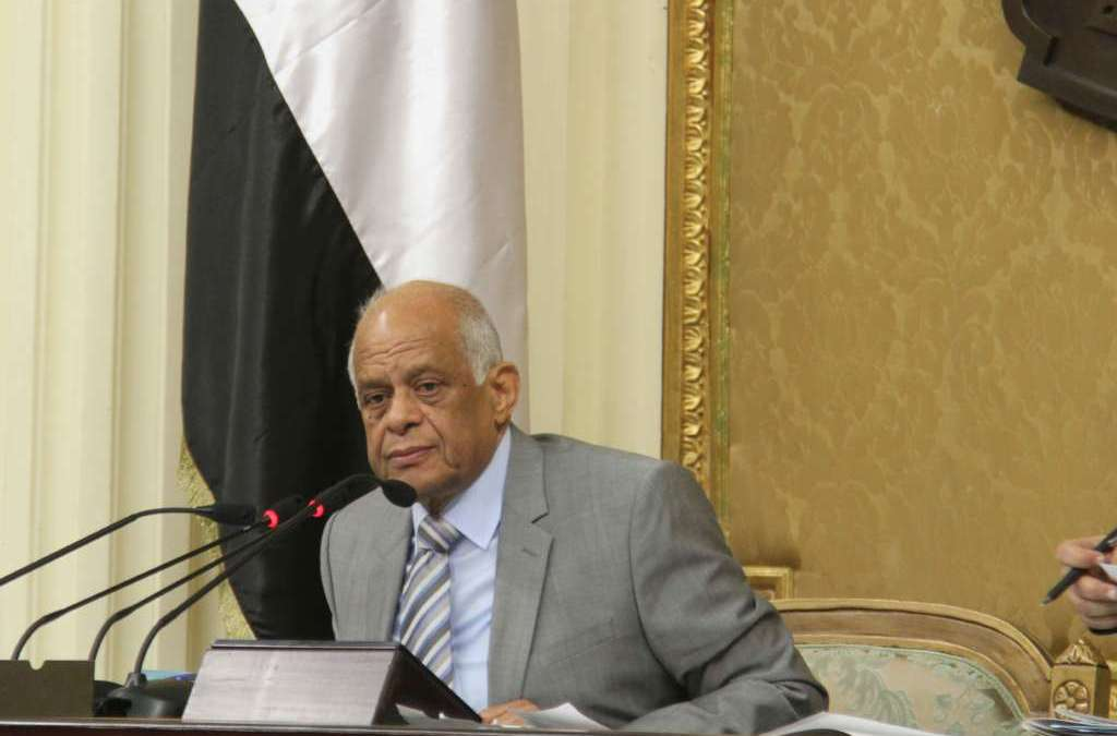 British Parliamentary Delegation in Cairo to Boost Bilateral Relations