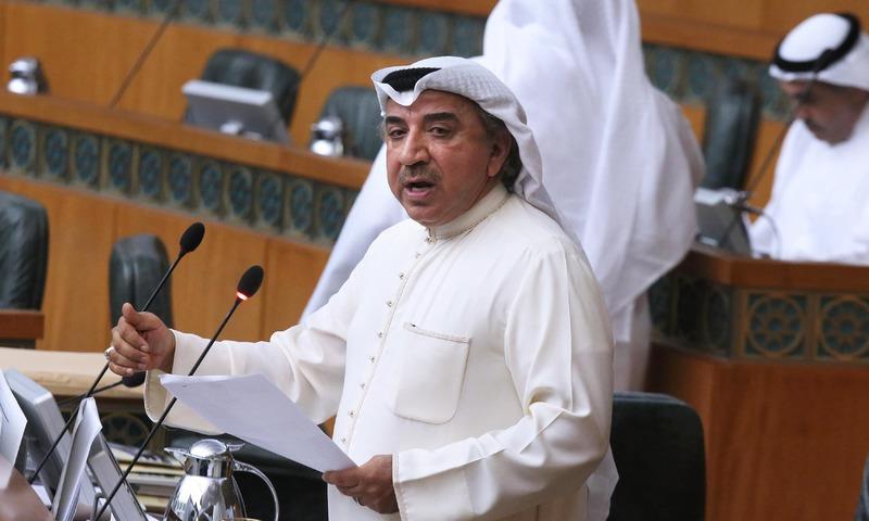 Kuwaiti MP Dashti Faces Jail, Loss of Parliamentary Seat