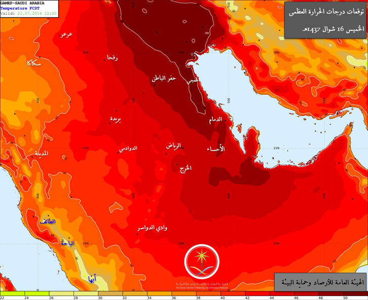 Unprecedented Increase in Temperature in Saudi Arabia